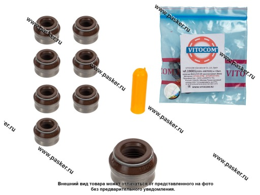 Колпачки маслосъемные 2101-099,2121-213 VITOCOM фторкаучук FPM