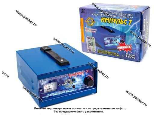 Зарядно-пусковое устройство НикА АнтаС импульсное автоматическое Импульс 7