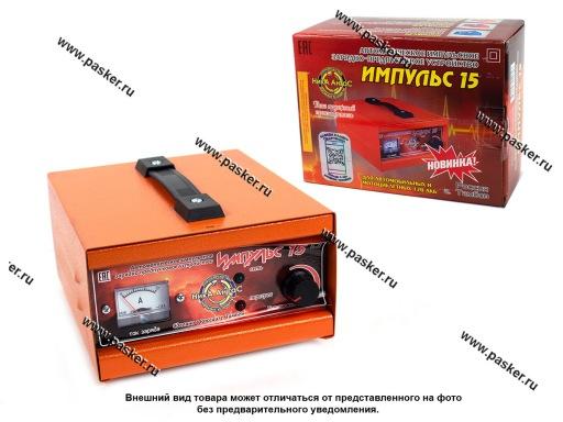Зарядно-пусковое устройство НикА АнтаС импульсное автоматическое Импульс 15