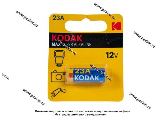 Батарейка KODAK 23A BL-1