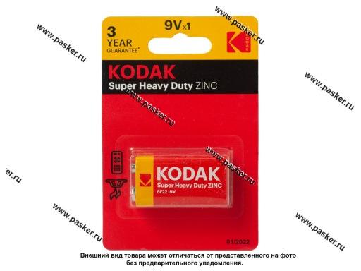 Батарейка KODAK 6F22-1BL EXTRA HEAVY DUTY