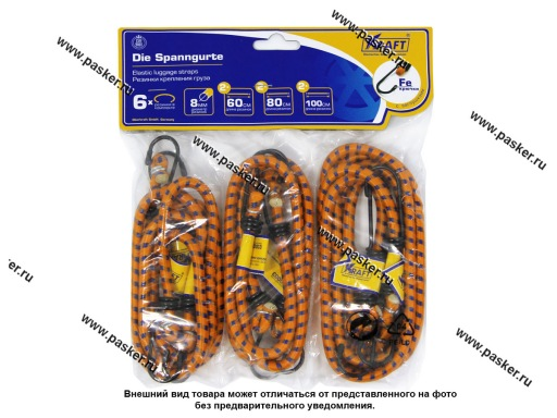 Крепеж груза Резинки 6шт 60/80/100см металл крючки KRAFT 860003