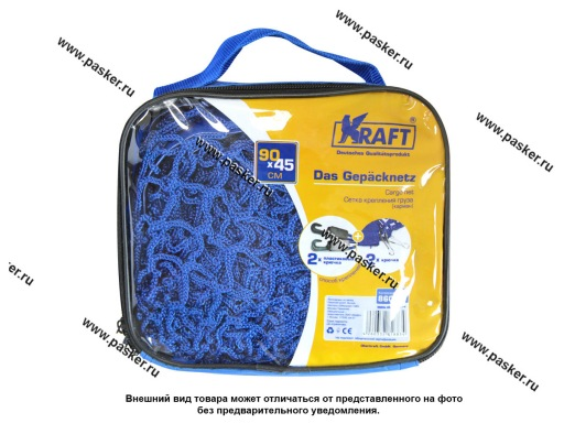 Сетка багажная карман KRAFT 45х90см 2 пласт крючка + 2 металл крючка  860501