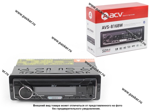 Автомагнитола ACV FM/MP3/USB/SD Bluetooth белая подсветка несъемная панель AVS-816BW