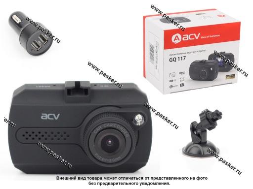 Видеорегистратор ACV FHD GQ117