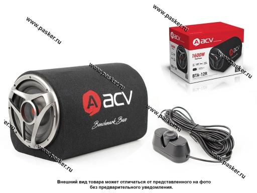 Сабвуфер активный ACV BTA-12R 1600Вт 300мм выносной бас буст