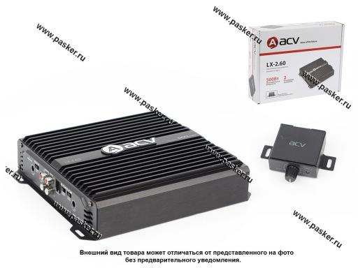 Усилитель ACV LX-2.60 60Втх2 4 Ом, 80Втх2 в 2 Ом
