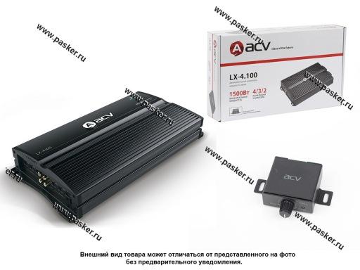 Усилитель ACV LX-4.100 100Втх4 4 Ом, 150Втх4 в 2 Ом