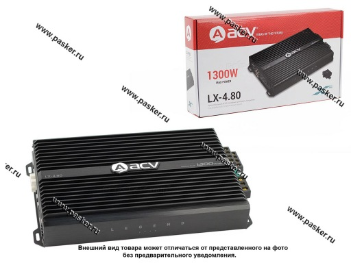 Усилитель ACV LX-4.80  80 Втх4 4 Ом, 130Втx4 в 2 Ом