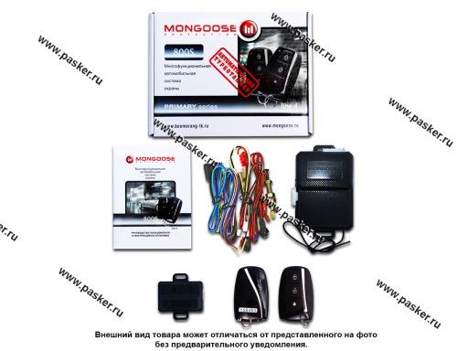 Автосигнализация Mongoose 800S line4 автоматический турбо-таймер