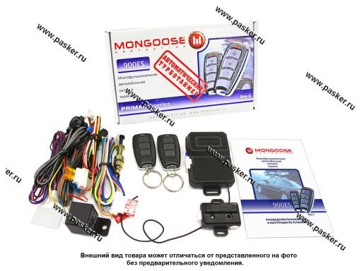 Автосигнализация Mongoose 900ES line4 автоматический турбо-таймер