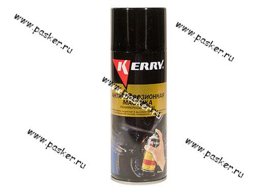 Антикоррозийная Мастика Kerry KR-955 520мл битумная аэрозоль