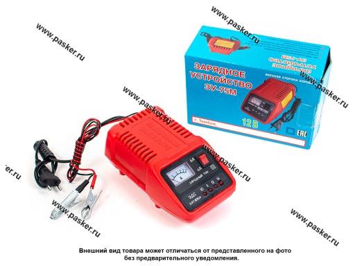 Зарядное устройство Электролидер ЗУ-75М