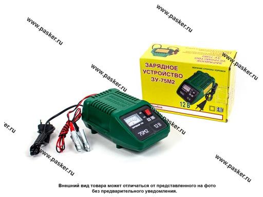 Зарядное устройство ЗУ-75М2