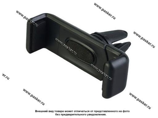 Держатель телефона/смартфона на дефлектор WIIIX HT-23V