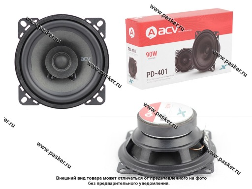 Колонки ACV PD-401 100мм 90Вт