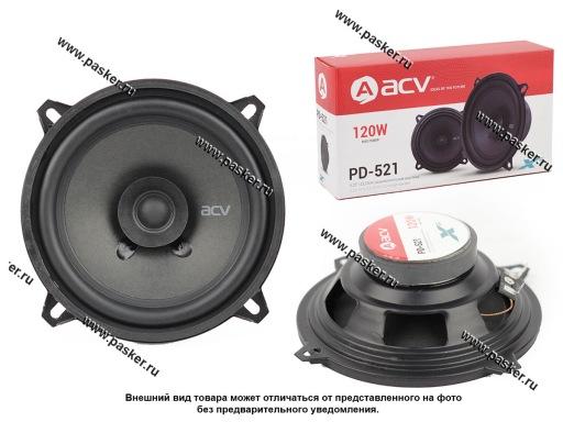 Колонки ACV PD-521 130мм 120Вт