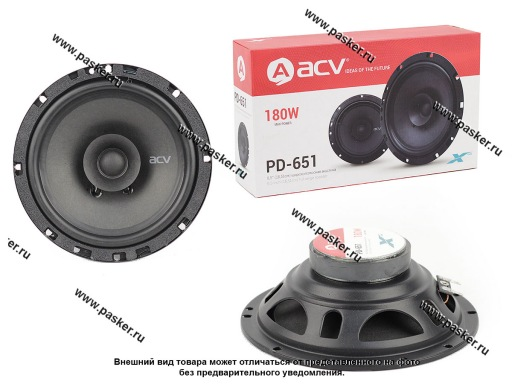 Колонки ACV PD-651 160мм 180Вт
