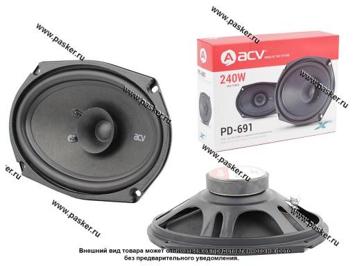 Колонки ACV PD-691 6x9 240Вт