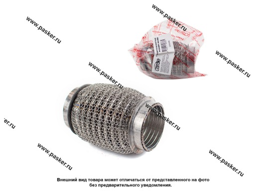 Гофра глушителя 45x100 Garde 3х слойная Knitting G45100K