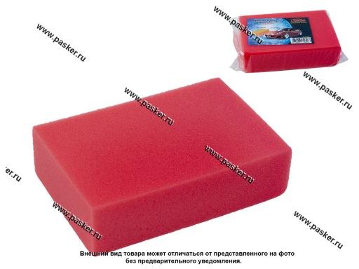 Губка  Garde для мытья автомобиля прямоугольная 180х118х50мм GP1580
