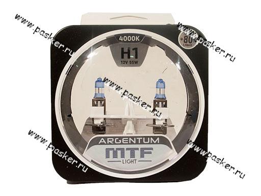 Лампа галоген 12V H1 55W P14.5s MTF Argentum +80%  4000К