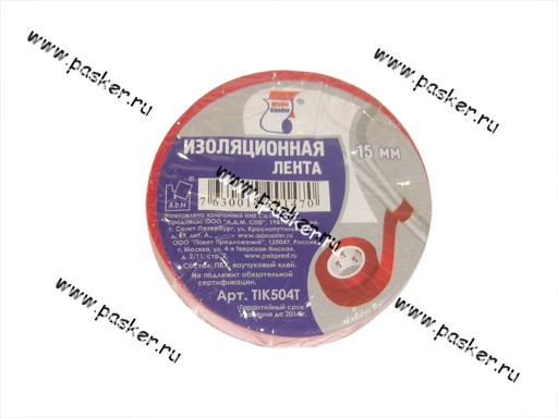 Изолента Klebebander 15мм Х20м 130мкм ПВХ красная
