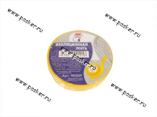 Изолента Klebebander 15мм Х20м 130мкм ПВХ желтая