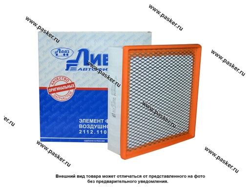 Фильтр воздушный 2108-10 11-15 21214 2123 инжектор Ливны 2112-1109080-04