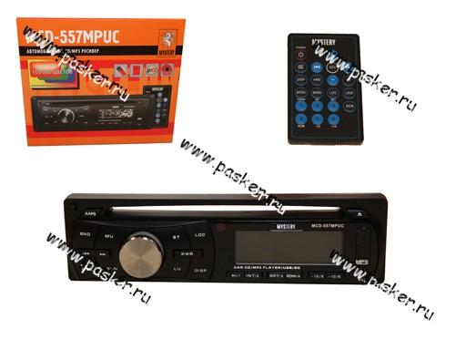 Автомагнитола MYSTERY CD/MP3/SD/MMC/USB 4х50Вт MCD-557MPUC многоцветная подсветка