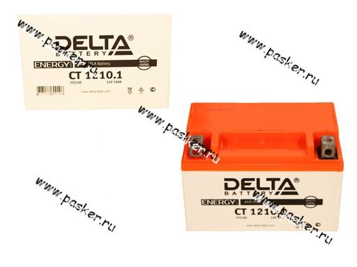 Аккумулятор DELTA MOTO CT 1210,1 150x87x93 с/эл YTZ10S
